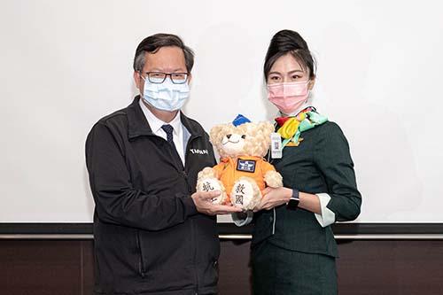 市長鄭文燦訪視長榮航空充電再出發訓練課程