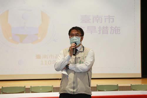 節水抗旱!台南市長黃偉哲籲請產業界共體時艱