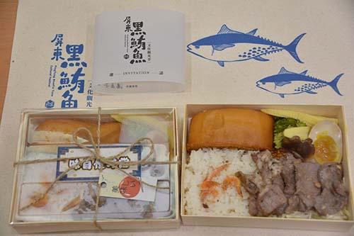 屏東黑鮪魚季邀您品美食 小旅行 抽大獎