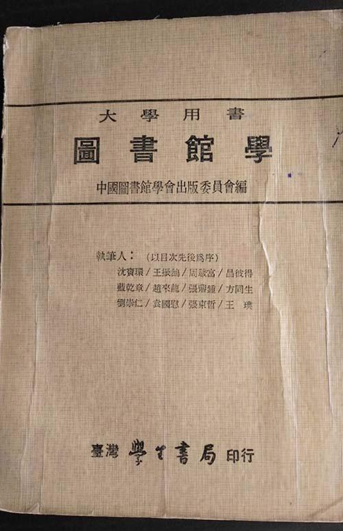 《溫州街瑣記33》寫在〔台灣政經史系列叢書〕促銷案之後