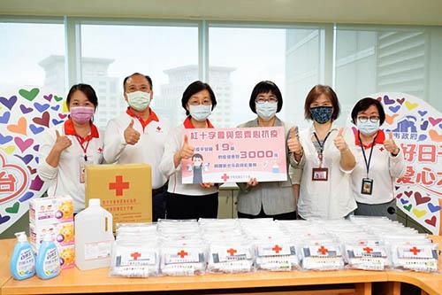 紅十字會照顧社工也照顧弱勢家庭 捐贈19箱健康箱