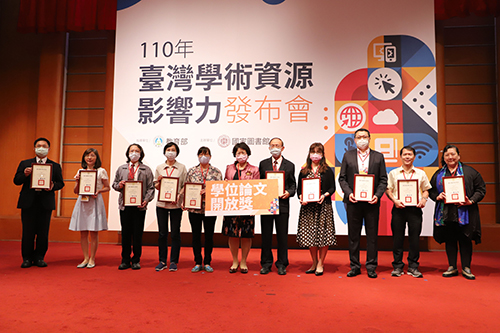 南華大學蟬聯六年獲「學術資源貢獻獎」私校第一
