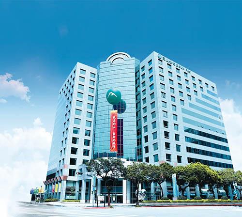 玉山銀行榮獲富比士雜誌2021「全球最佳銀行」台灣銀行業第1名