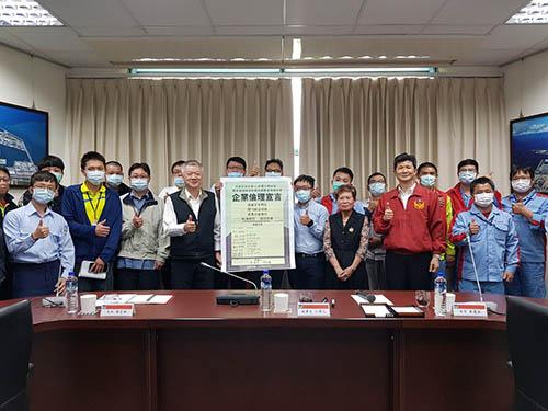 消防署強化港區消防安全 百家業者簽署企業倫理宣言