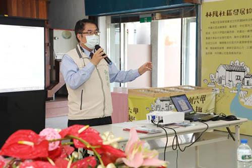 台南市長黃偉哲推動六甲新型態產業鏈