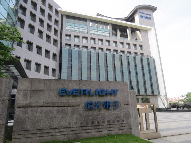 大陸最高人民法院判定日亞化專利無效