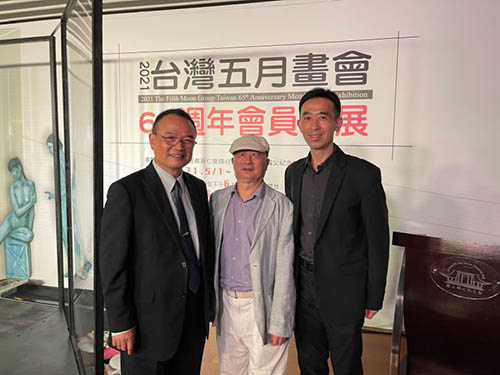 「2021台灣五月畫會65週年會員聯展」老中青三代各領風潮