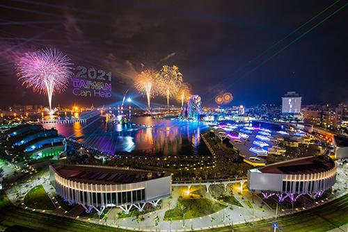 2022台灣燈會重返高雄 規模更大也更節約