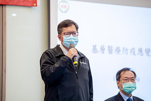 桃市召開基層醫療防疫應變會議,三大原則守住社區防線