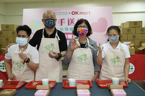 愛盲基金會結合OK超商捐1,407箱物資助弱勢