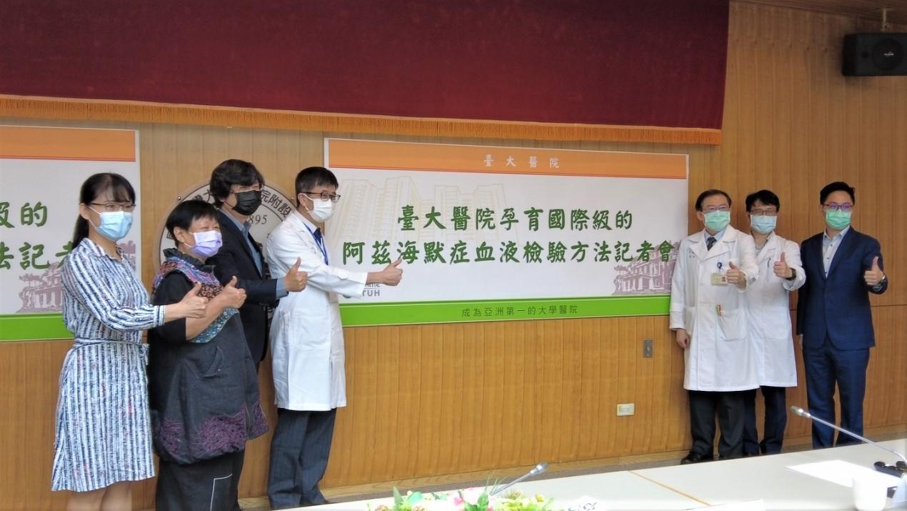 6cc血液揪出失智風險 台灣技術走向國際