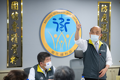 提升防疫層級至6/8 蘇貞昌:嚴格執行防疫措施並落實各項防疫作為