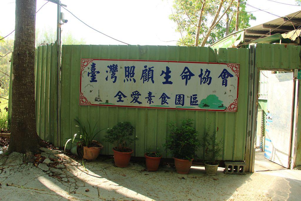 台灣照生會  狗場地基嚴重下陷掏空急需修繕  懇請社會大衆幫忙