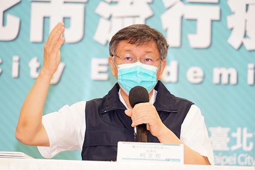 台北市快篩陽性率下降 柯文哲:切勿鬆懈 嚴防疫情再度升溫