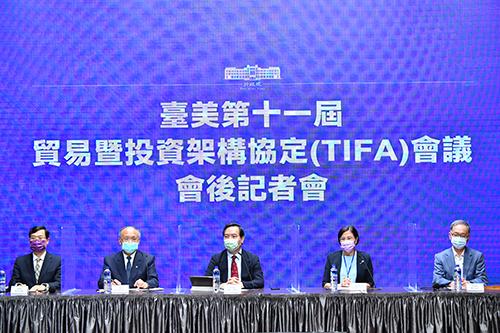 第十一屆台美貿易暨投資架構協定(TIFA)會議順利結束