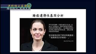 中國醫藥大學附設醫院外科部副主任王輝明:腸癌防治‧掌握先機