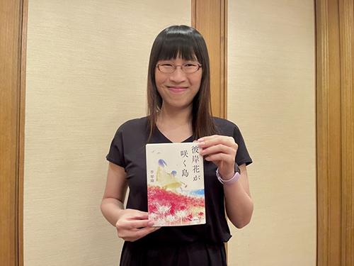 台灣旅日作家李琴峰小說《彼岸花盛開之島》 榮獲第165屆日本芥川獎