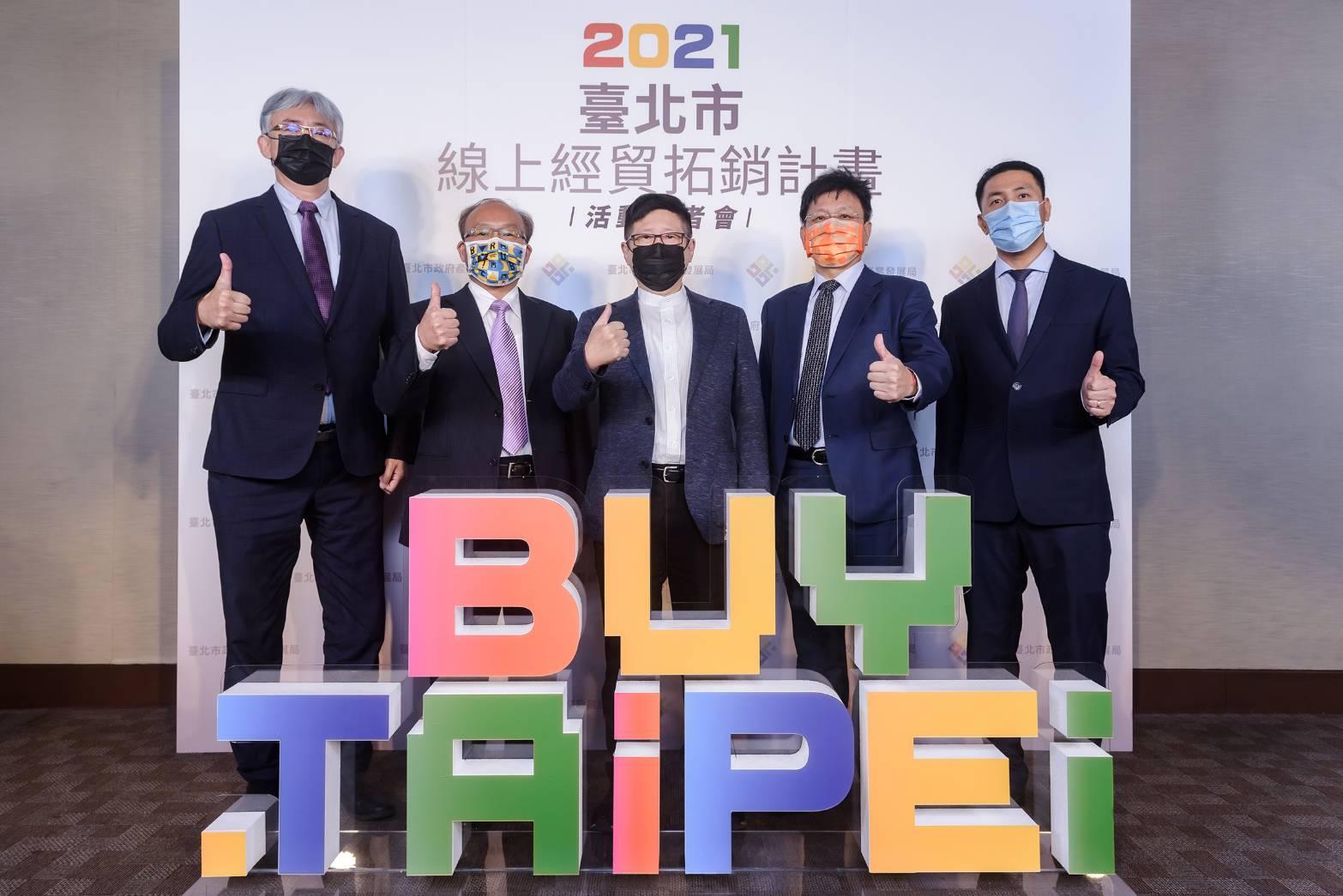 「2021台北市線上經貿拓銷團」 越南台灣形象展開展首日創造852萬美元商機 拉丁美洲、中東非洲開放報名