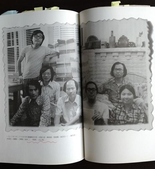 《溫州街瑣記95》讀陳芳明著《革命與詩》有感(一)
