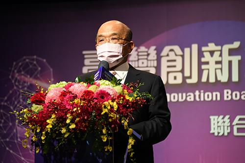 台灣創新板及戰略新板聯合開板 蘇揆:扶植創新產業的經濟戰略