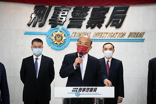 行政院長蘇貞昌:加速偵辦掃黑緝毒 維護國家安全及社會安定