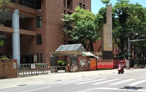 大學指考28日登場 新北部分考場開放周邊紅線臨停接送
