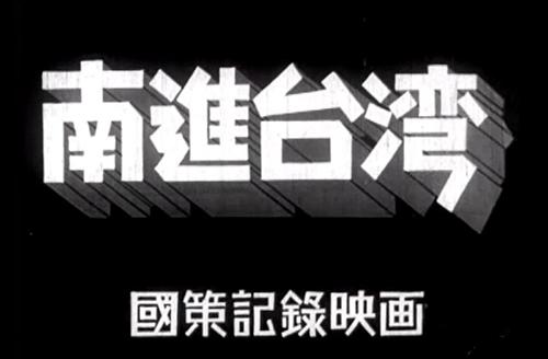 「文化來運動,藝術在城市:行旅台中文協百年」城區展演活動 擬於9月重啟
