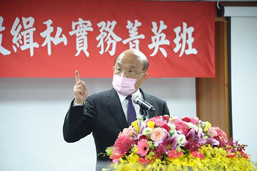 行政院長蘇貞昌指示財政部關務署獎優汰劣 嚴懲不法