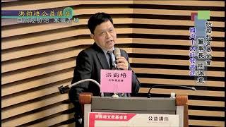 防癌教育基金會董事長熊佩韋:口腔癌防治‧掌握先機