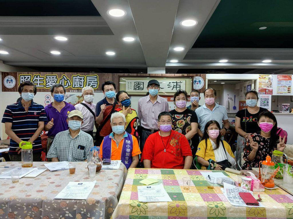 中華照生黨召開110年中央執評委員會議 議決多項重大議題
