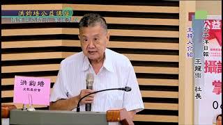 台灣泌尿科醫學會理事長蒲永孝:攝護腺癌防治‧掌握先機